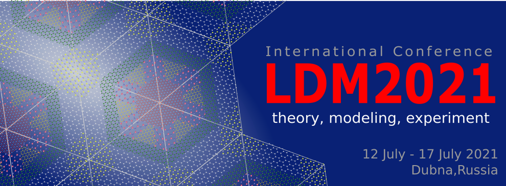 International Conference on Low-dimensional materials: theory, modeling, experiment (LDM2020)
