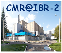 "International Conference ""Condensed Matter Research at the IBR-2"""