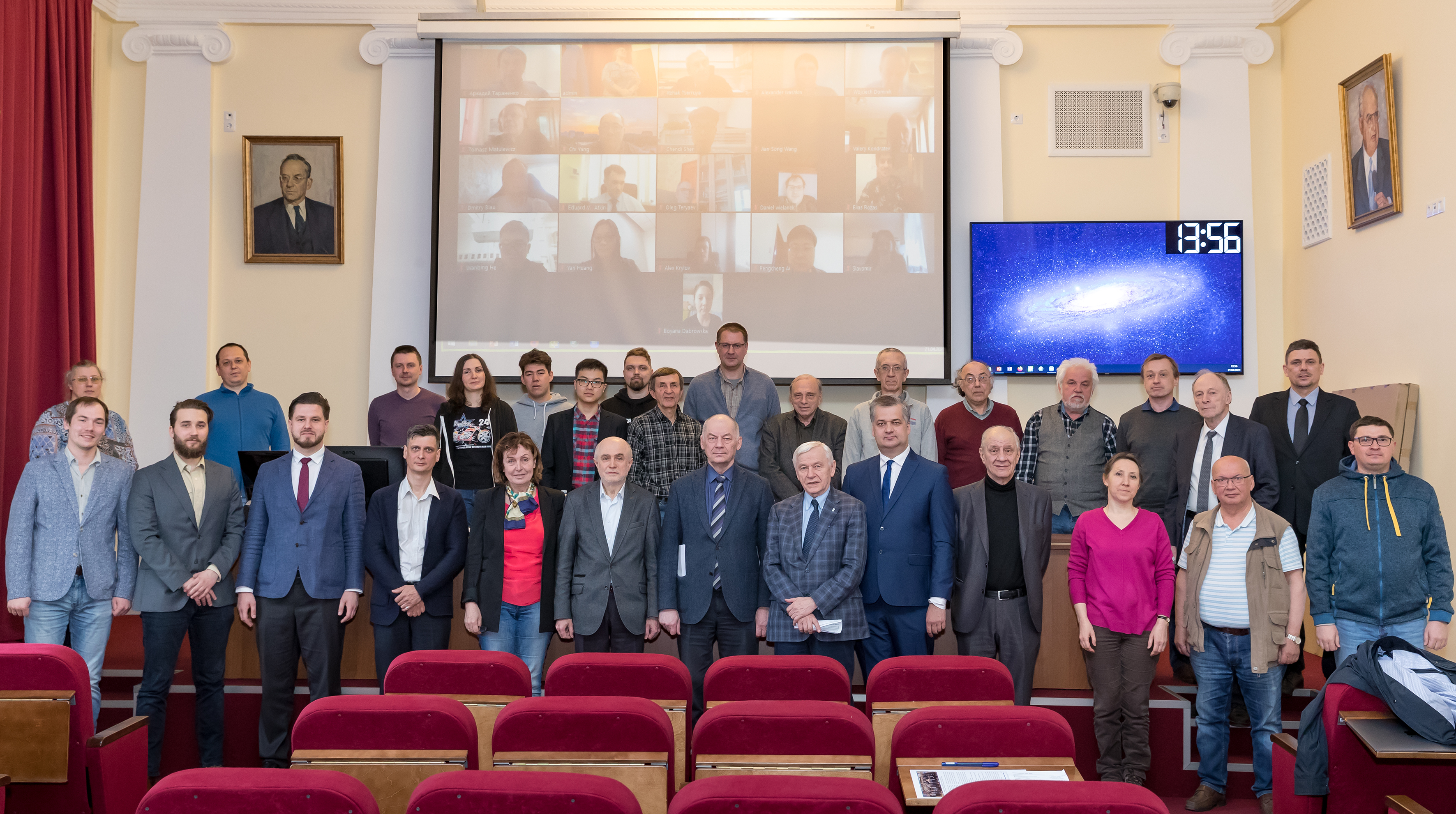 Participants of VII-th MPD Collaboration Meeting