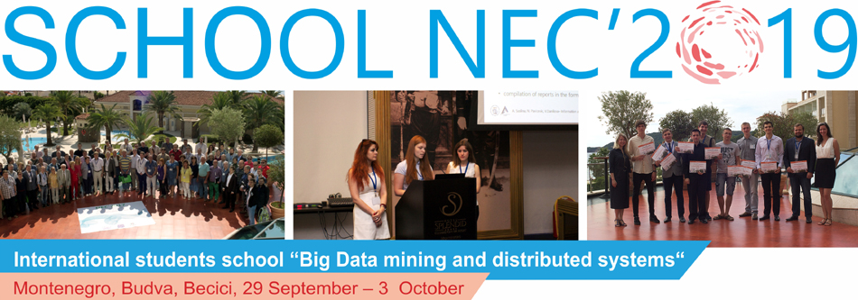 "International students school ""Big Data mining and distributed systems"""
